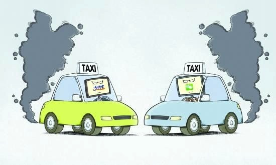 taxi app payment
