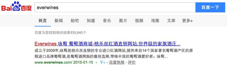 Baidu title