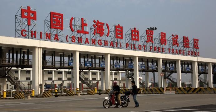 FTA Shanghai