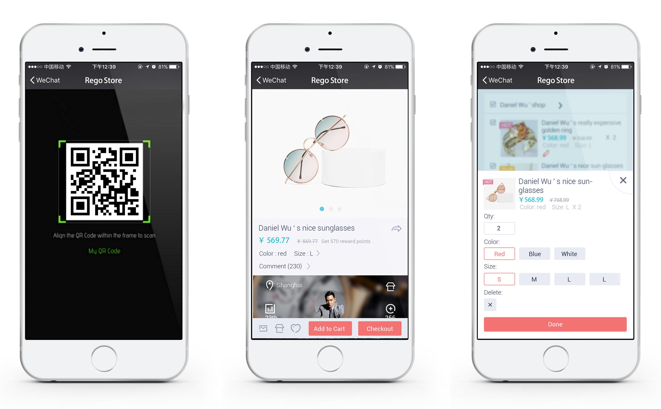 WeChat UI Development