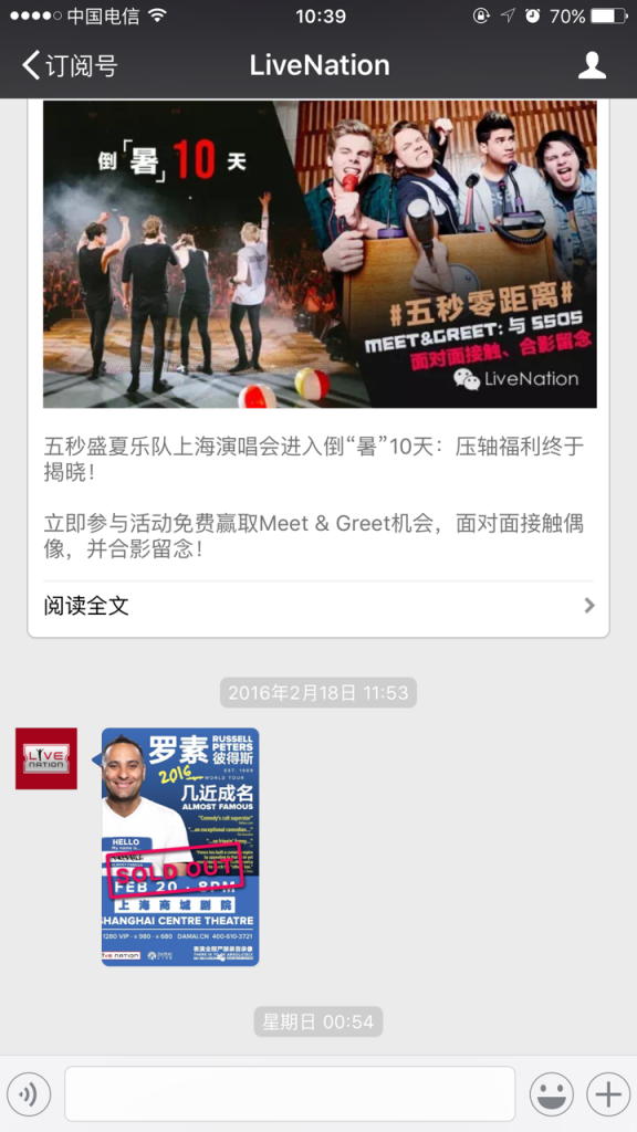 Example: LiveNation China promoted show posters to followers.
