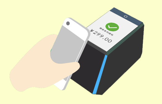 These 4 Strengths of WeChat Pay Solution Will Improve Your