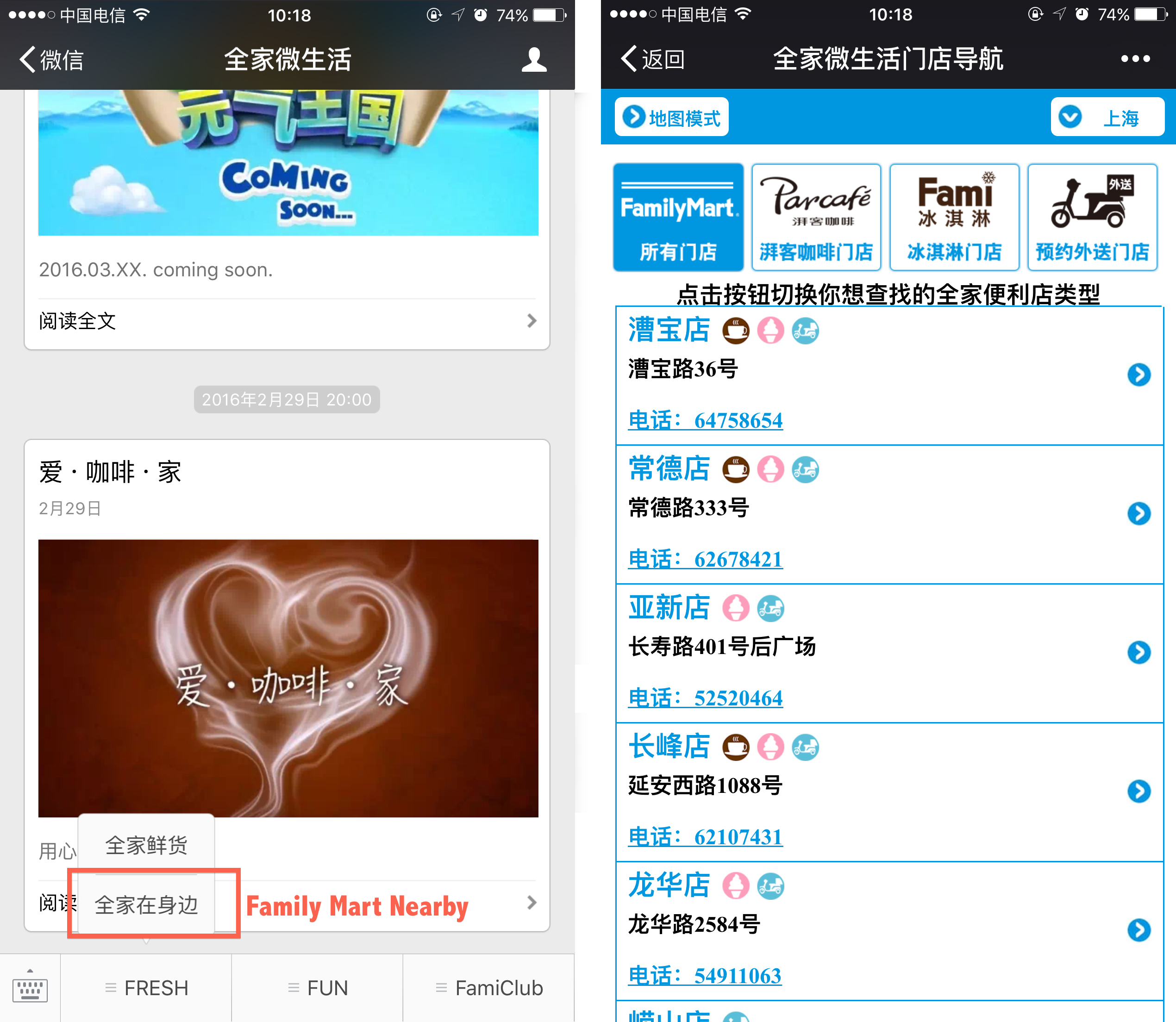 Top 5 Advantages if You Use WeChat for O2O Commerce - TMO Group