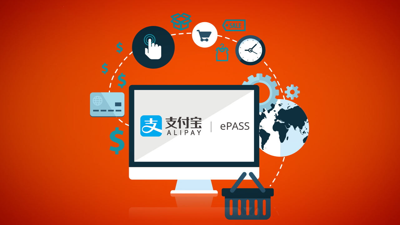 domestic-ipo-for-alibaba-group-holding-ltd-ant-financial副本