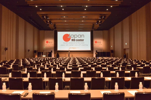 Japan brand enter China eCommerce
