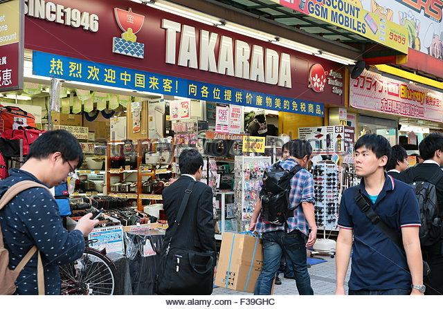 WeChat Pay Japan WeChat eCommerce