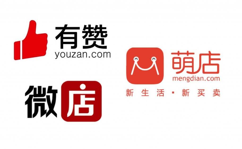 Top 3rd party WeChat eCommerce platforms in China