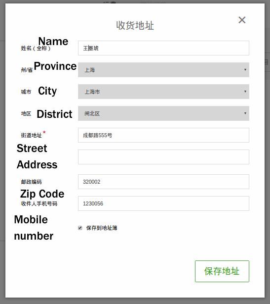 Magento Extensions development cross border eCommerce China address localization