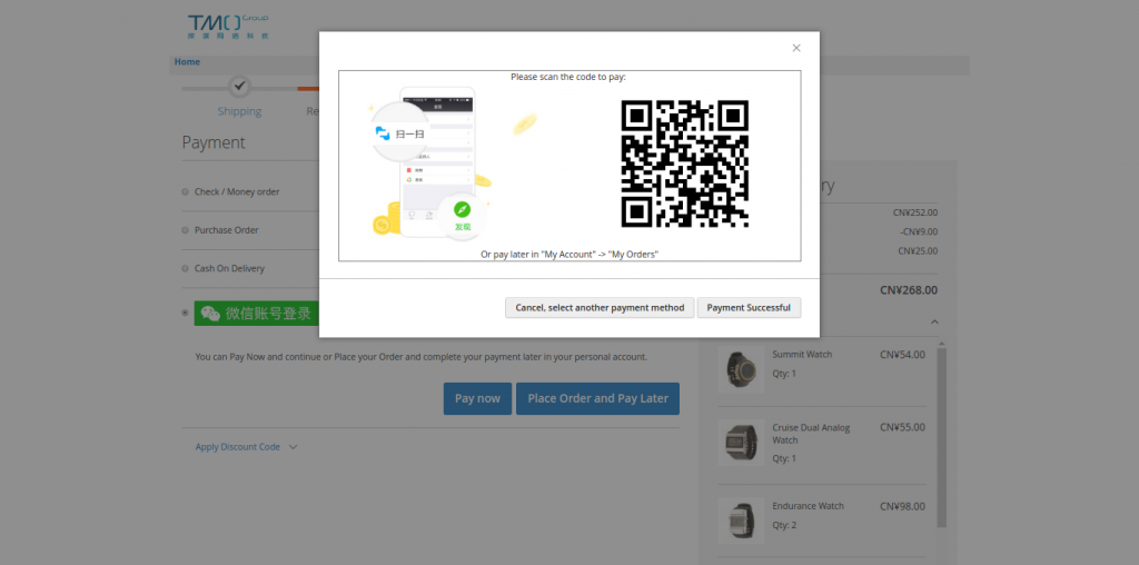 magento extension development cross border eCommerce wechat pay