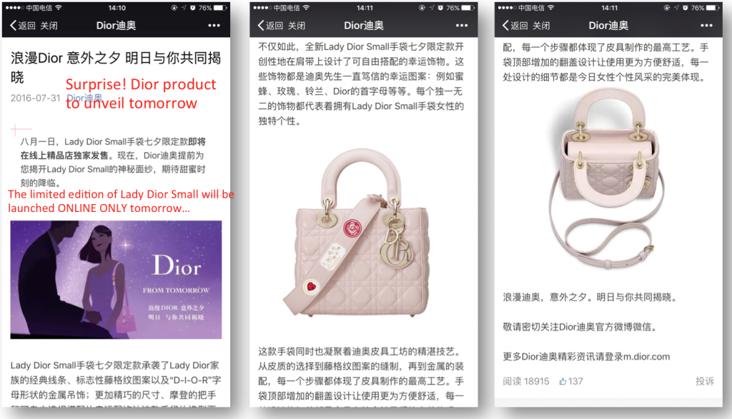 Dior China WeChat eCommerce Campaign Luxury brand
