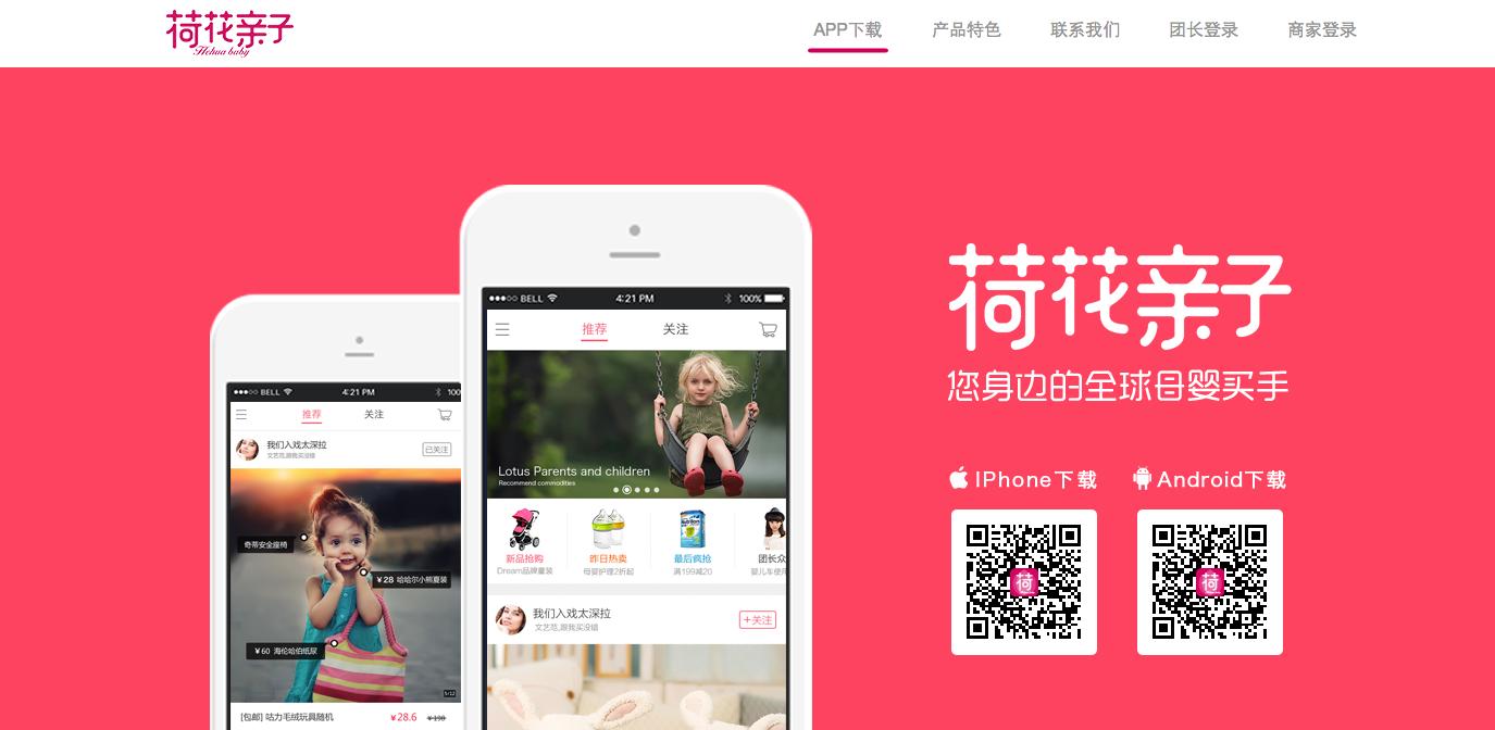 cross border eCommerce in China failed Hehua