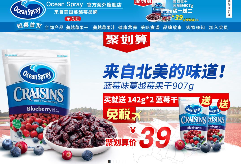 No.1 China eCommerce buzzword Baokuan