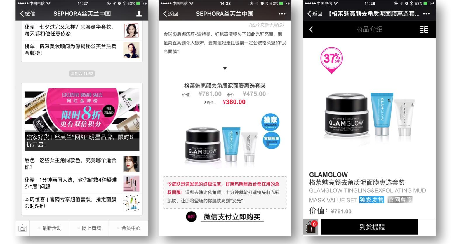 No.1 buzzword in China eCommerce baokuan