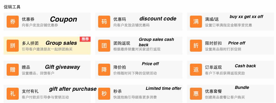 WeChat eCommerce development China