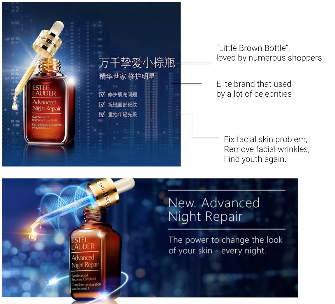 Estee Lauder little brown bottle China eCommerce localization TMO Group