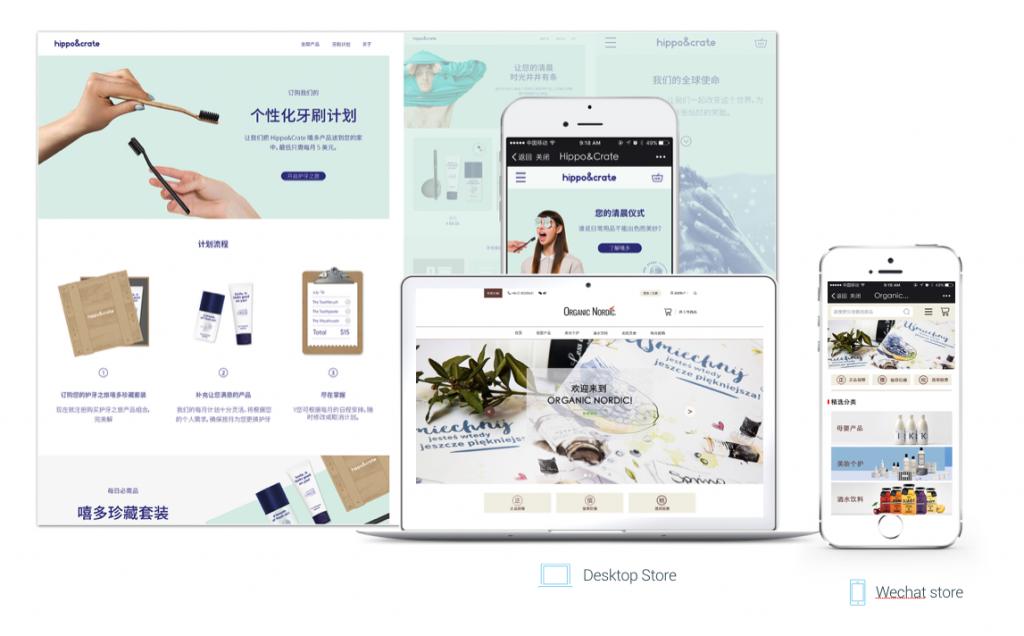 China localized eCommerce