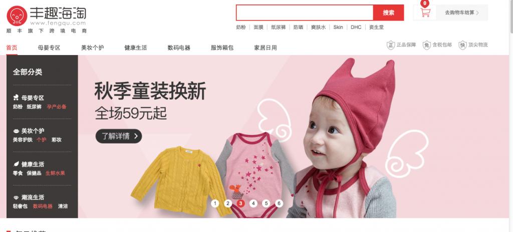 CHINA ECOMMERCE DEVELOPMENT TMO GROUP