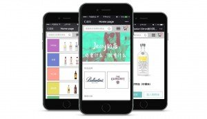 Enterprise WeChat Solution Wanted - Which WeChat eCommerce Platform to Choose?