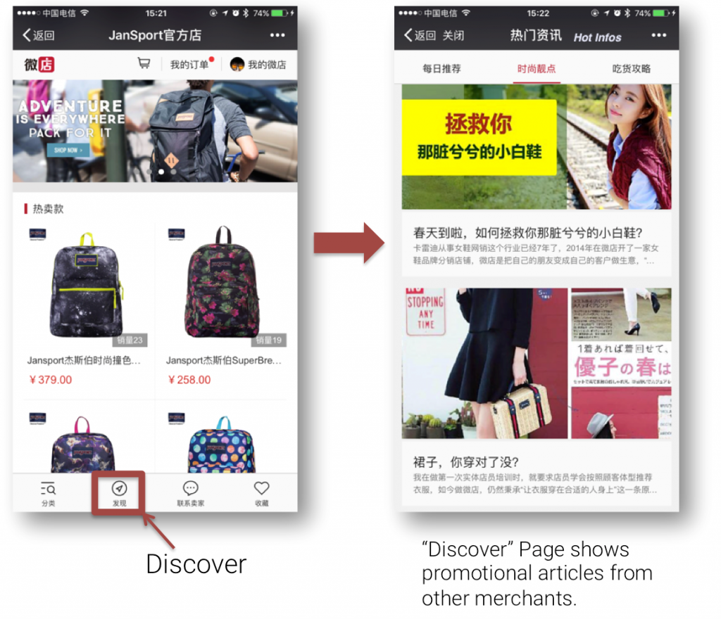 WeChat eCommerce Development China