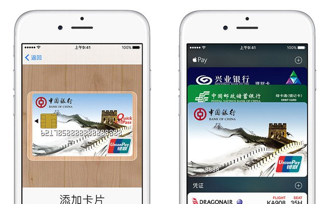 apple pay China TMO Group