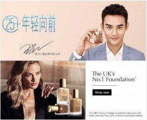 10 Must-know Tips to Succeed in China eCommerce Localization