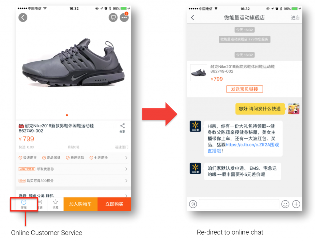 eCommerce live chat China