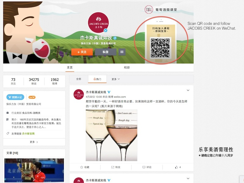 Jacobs Creek Weibo copy