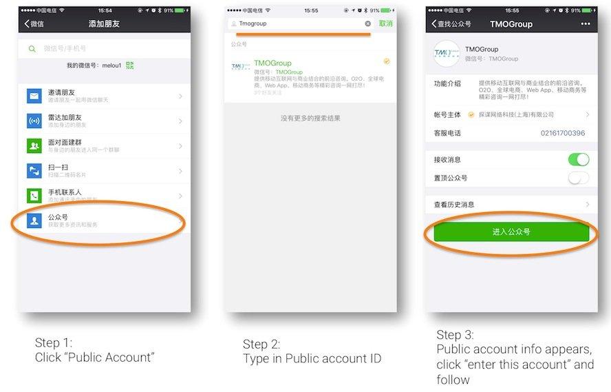 Thru WeChat ID