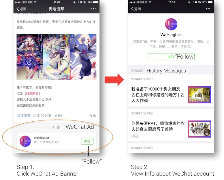 WeChat Banner Ad TMO Group