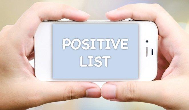 positive list China cross border eCommerce