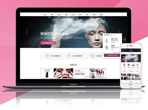 China mobile eCommerce platform development