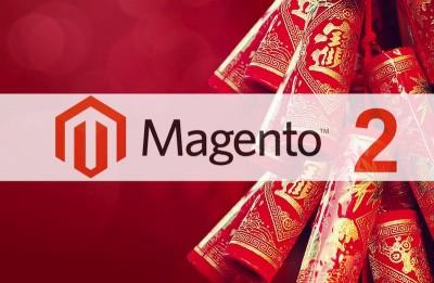 Magento 2 eCommerce China localization