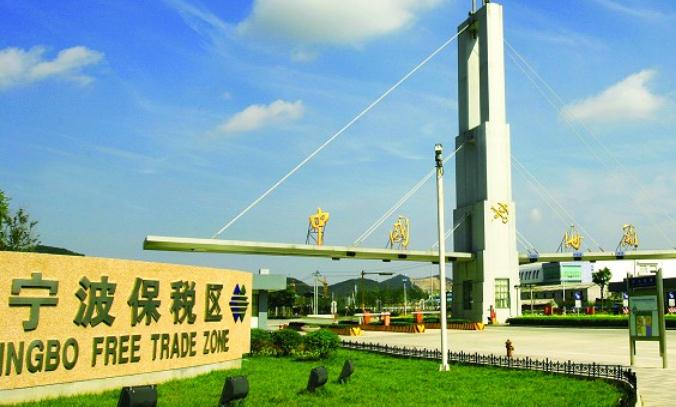 Ningbo Cross Border eCommerce China