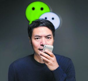 WeChat store development