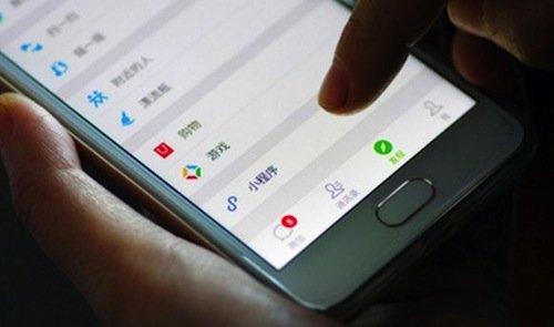 WeChat mini program WeChat mini app development