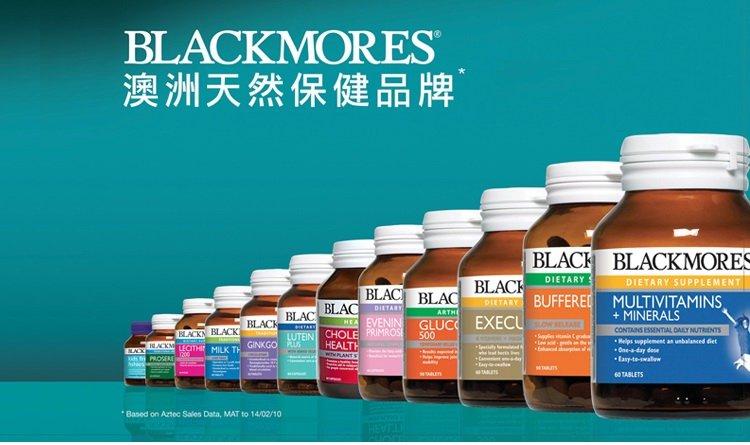 BLACKMORE CHINA