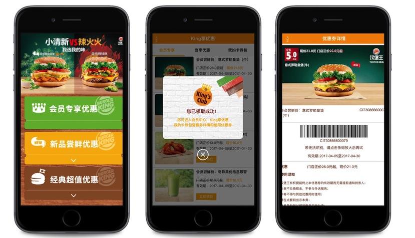 WeChat eCommerce