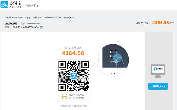 Alipay cross border payment
