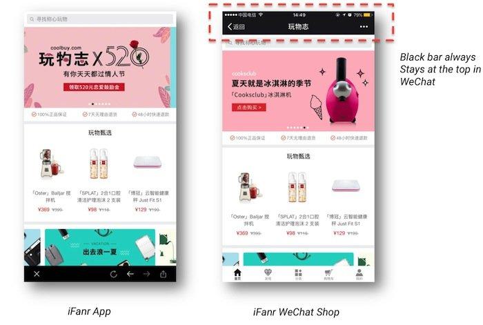 WeChat ifanr