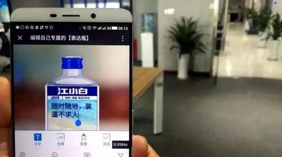 WeChat-store-saas-platform-china