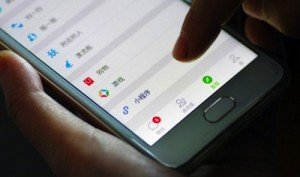 Is WeChat mini programs going to boost WeChat eCommerce?