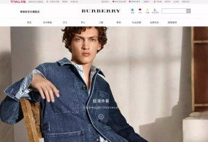 BURBERRY-Tmall-Official-Store-ecommerce-online-shopping
