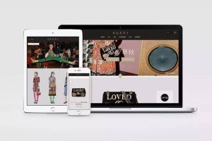 Gucci-China-Official-Website-webstore-eCommerce-wechat