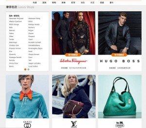 Luxury-xiu-ecommerce-online-store-vertical-retail-platform