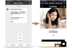 Chanel-WeChat-Official-Account-ecommerce