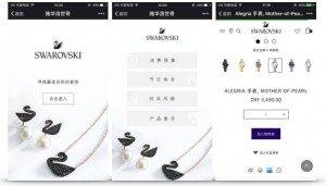 SWAROVSKI-WeChat-H5-Interaction-ecommerce