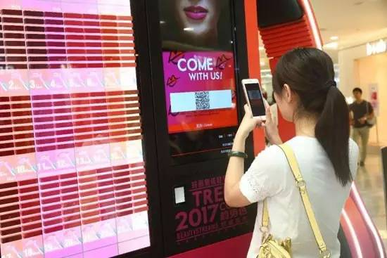 Mariedalgar-Lipstick-Vending-Kiosk-machine-china-ecommerce