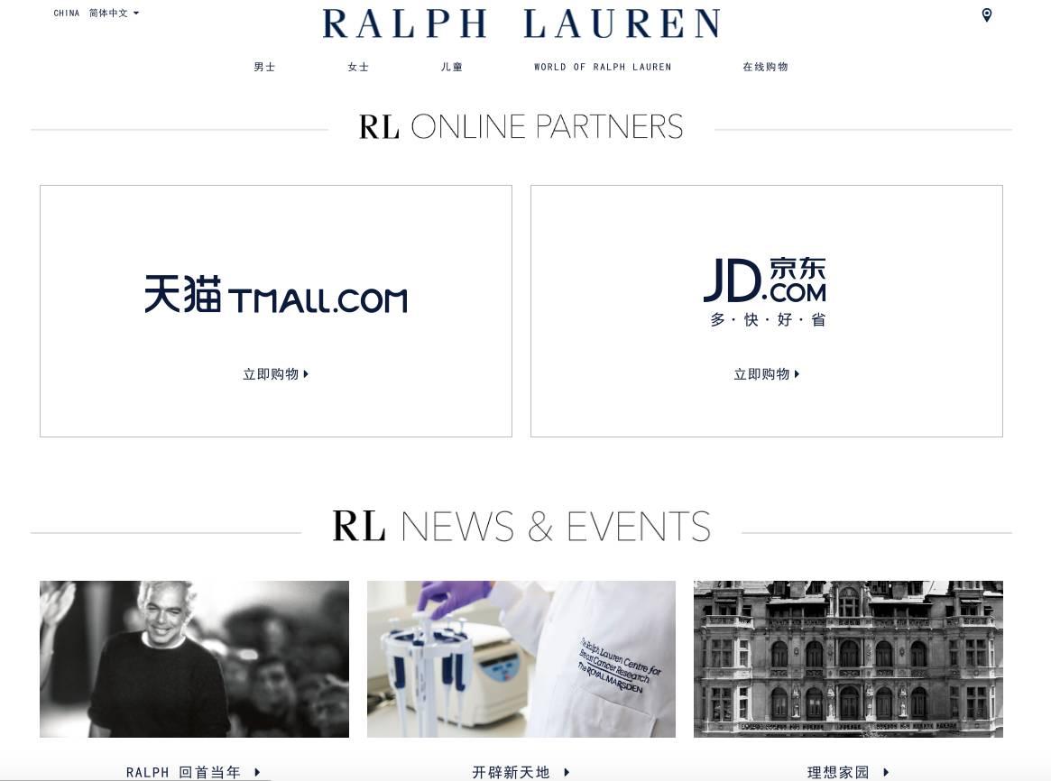 Ralph-Lauren-ecommerce-platform-tmo