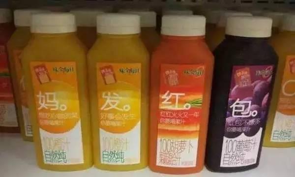 Weichuan-juice-product-marketing-tmo