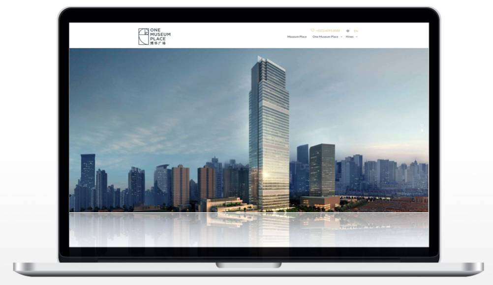 Hines-One-Museum-Space-Shanghai-TMO-website